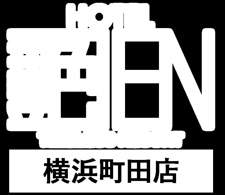 横浜ラブホテル 艶EN